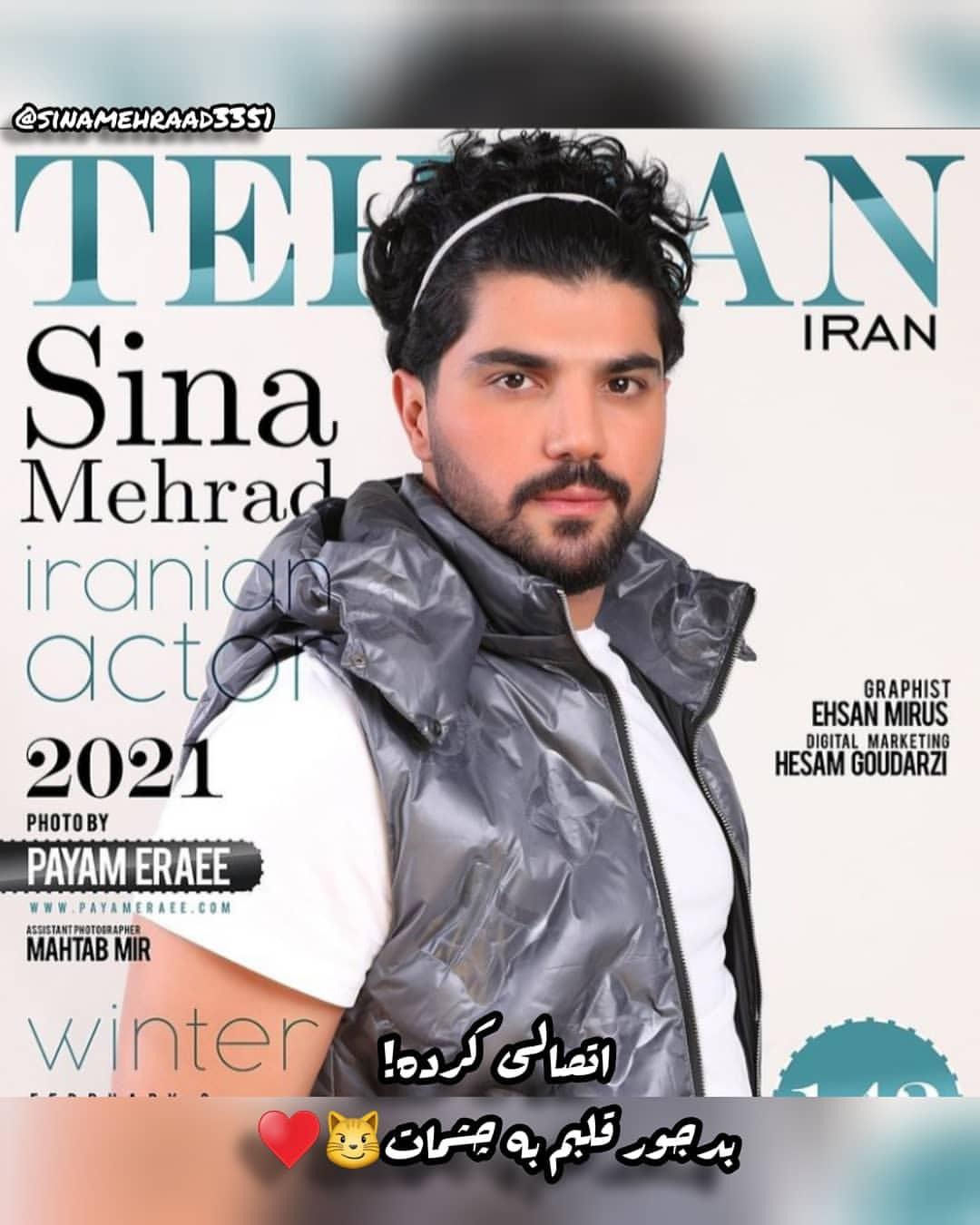 سینا مهراد