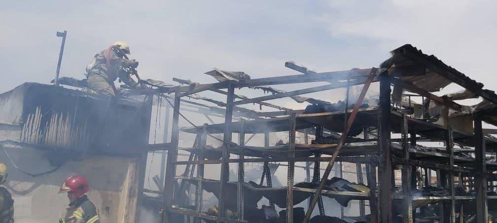 آتش سوزی در میدان حر