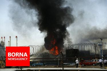 اطفا حریق در پالایشگاه تهران