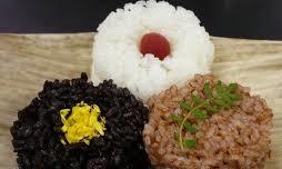 برنج سیاه