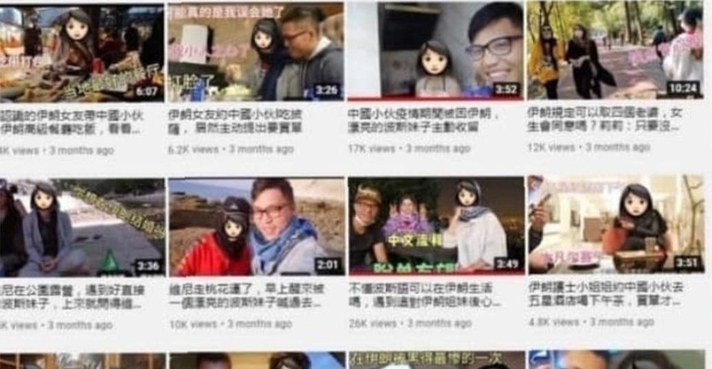 ماجرای پسر چینی در ایران