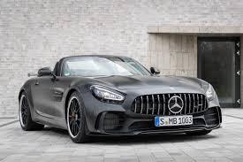 Mercedes-AMG GT R مرسدس