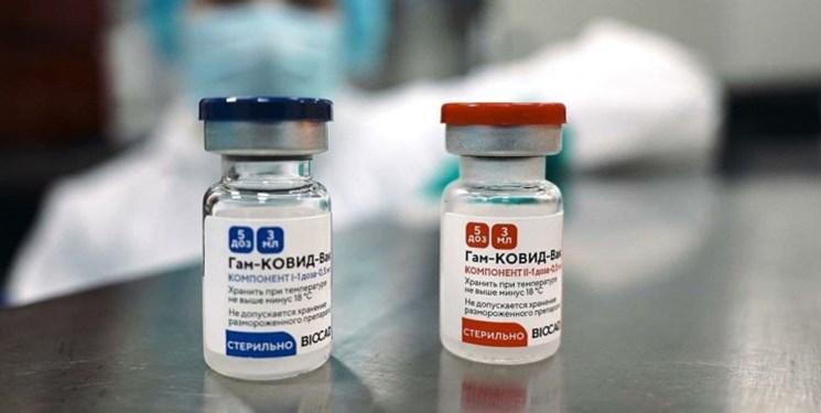 واکسن اسپوتنیک