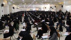 زمان اعلام نتایج نهایی آزمون استخدامی آموزش و پرورش