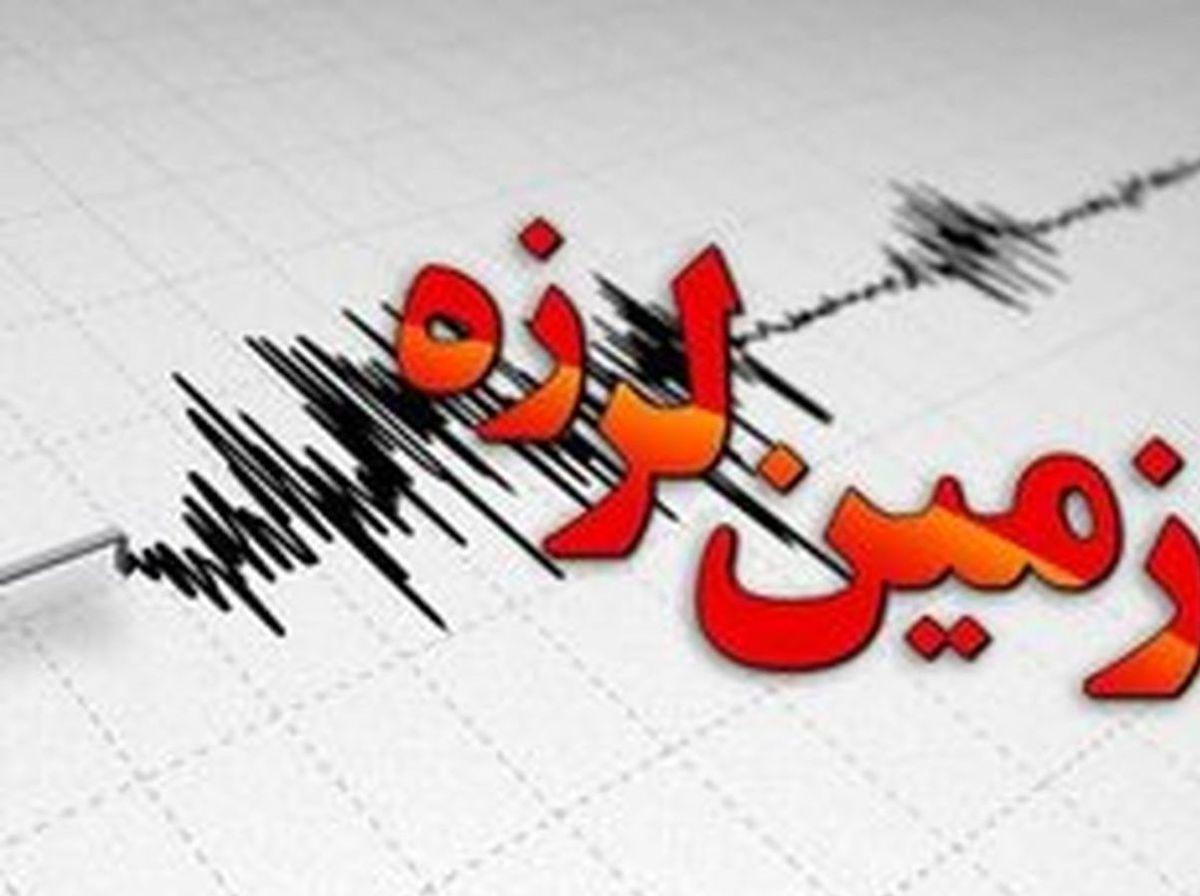 فوری| زمین لرزه در کرمان رخ داد