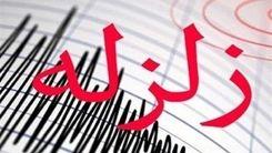 فوری| زلزله در نزدیکی تهران و دماوند