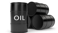 قیمت سهام سرمایه گذاری صنعت نفت مشخص شد  + جزئیات