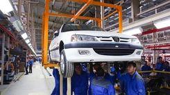 ریزش شدید قیمت خودرو امروز 29 شهریور