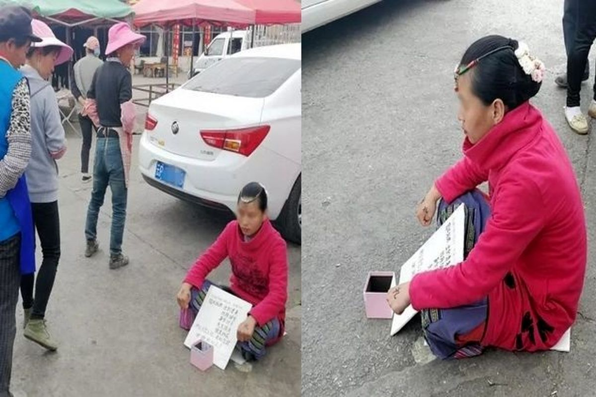 زن زیبایی که گدایی می کند + عکس
