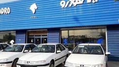 قیمت محصولات ایران خودرو بالا رفت