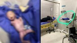 جسد نوزاد پرت شده کف بیمارستان امام رضا+ عکس تکان دهنده