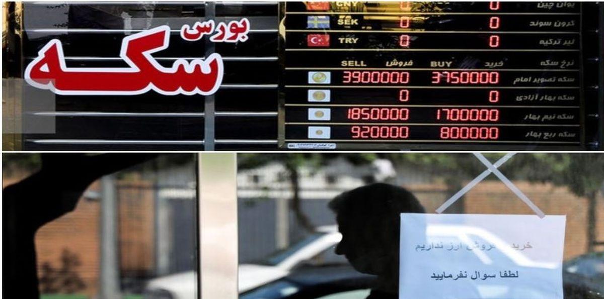 قیمت طلا: قیمت طلا امروز 21 مهر  فروش هیجانی در بازار سکه اوج گرفت