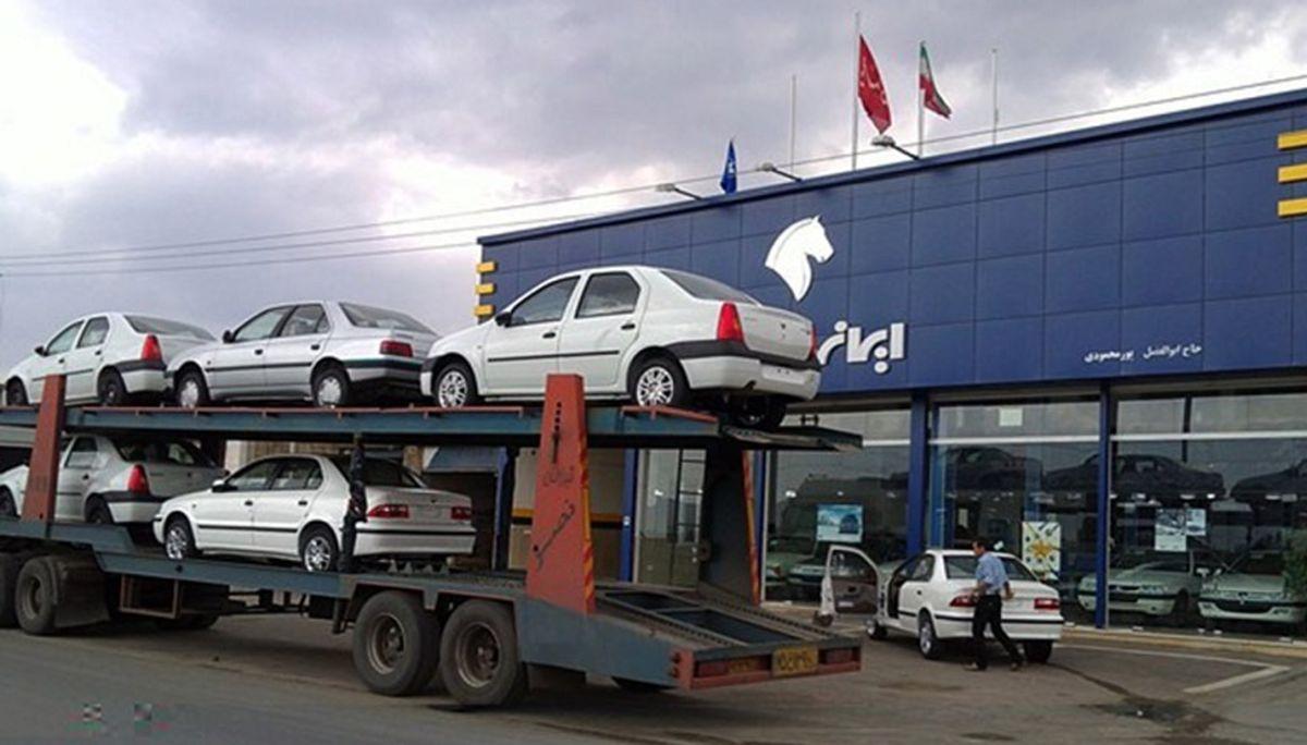 حراج بزرگ بعدی ایران خودرو هم مشخص شد  قیمت و لینک