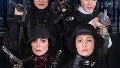 شب سوم از فصل دوم «شبهای مافیا» با حضور بانوان منتشر شد