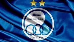 سه ستاره از آبی ها خط خوردند/ بازی استقلال آلومینیوم