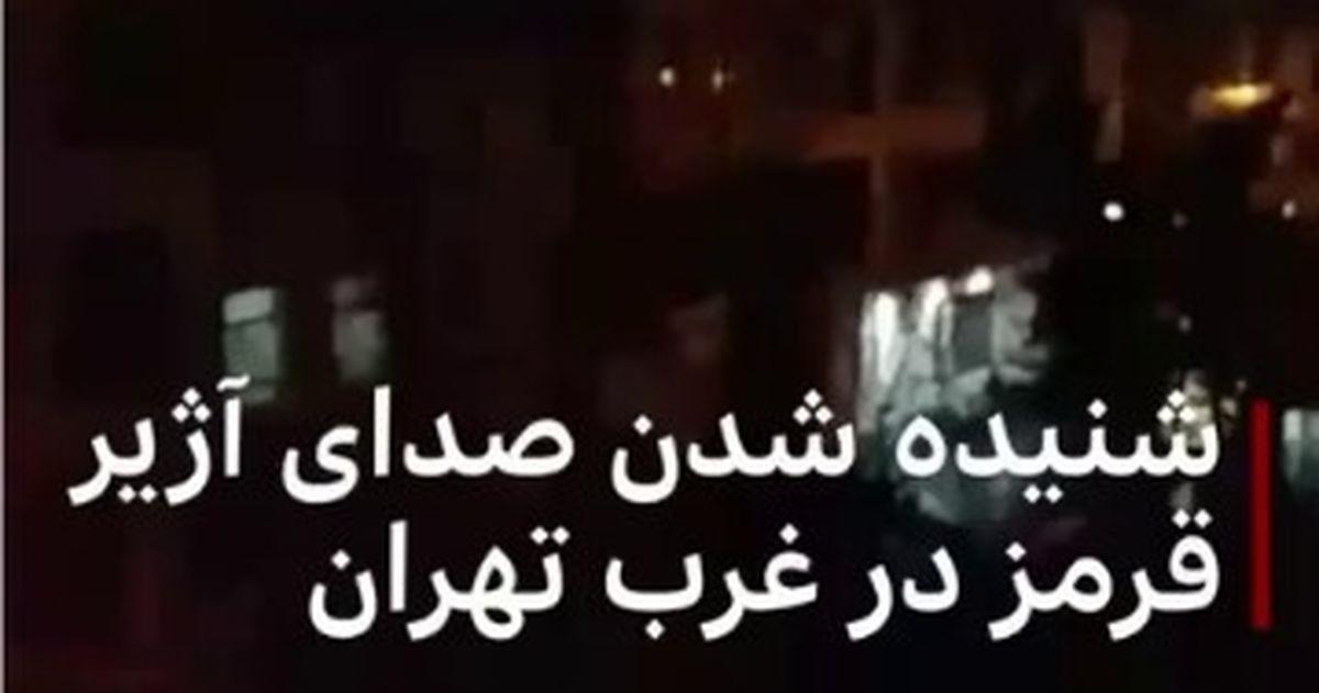 علت به صدا در آمدن حادثه آژیر خطر در پایتخت چه بود ؟ + ویدئو
