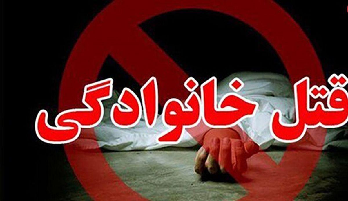 قتل عام کردن دختر و مادر توسط داماد شیاد / مهدیه در ظهر تاسوعا کشته شد