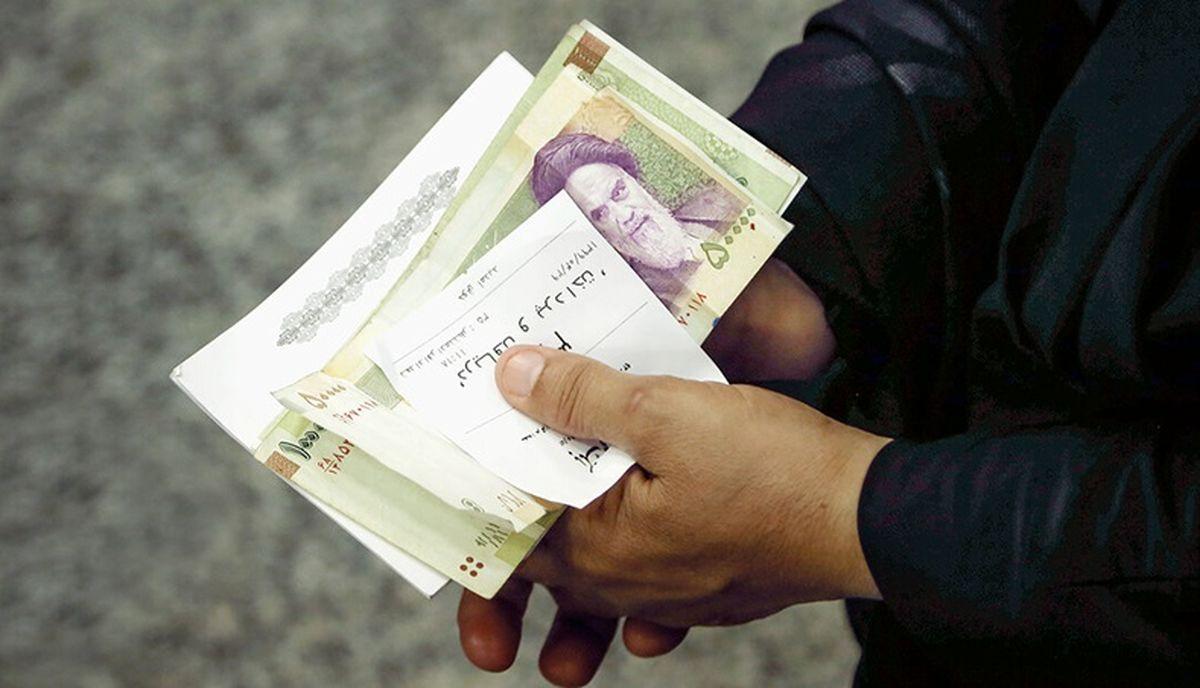 جاماندگان دریافت سود سهام عدالت بخوانند