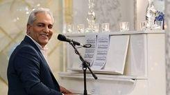 سوپرایز تولد مهران مدیری + ویدئو جذاب