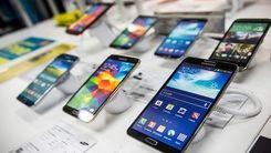 موبایل های ارزان قیمت بازار+ لیست قیمت گوشی ارزان