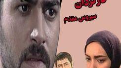 شهاب حسینی و میترا حجار 11 سال پیش / عکس
