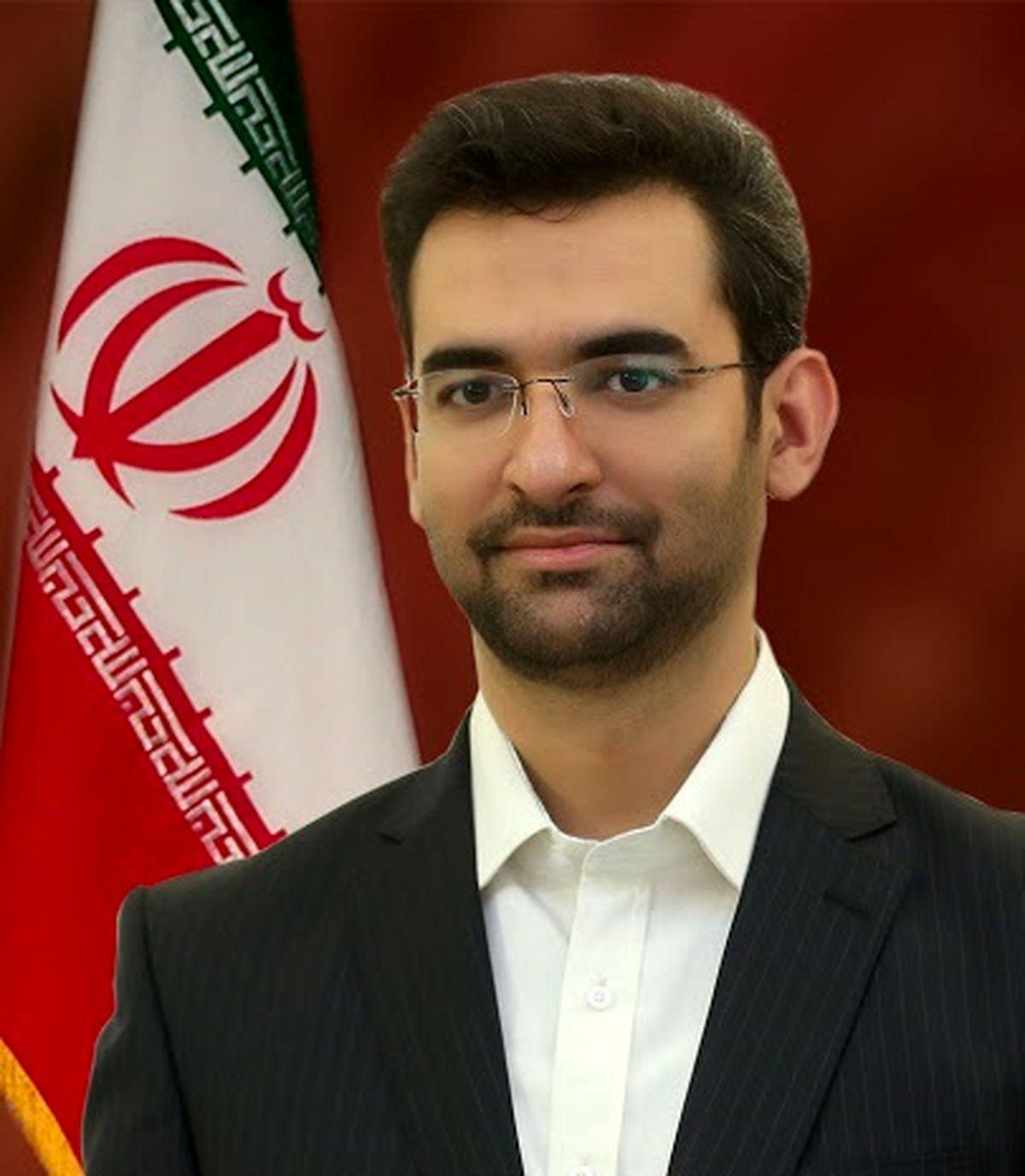 آذری جهرمی در توییت خود از مردم عذرخواهی کرد