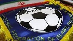 تصمیم عجیب AFC علیه فوتبال ایران