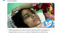 طالبان خانه به خانه به دنبال عقد اجباری دختران 12 ساله!+ عکس