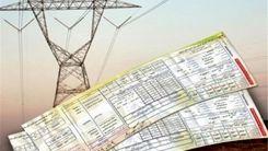 تعرفه برق  در این ساعات 2/5 برابر می شود/ جزئیات