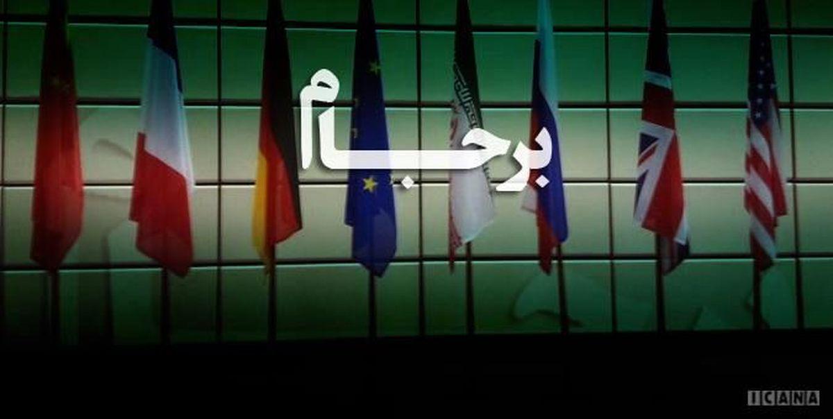 تا ایران به برجام بازنگردد آمریکا تحریم ها را بر نمی دارد
