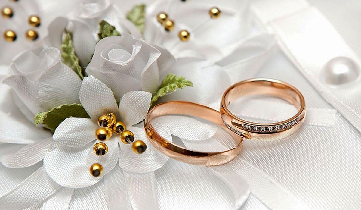 شرایط دریافت وام ازدواج اعلام شد+ جزئیات