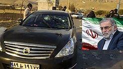 ترور دو دانشند دیگر در تحقیقات کرونایی / شهید محسن فخری زاده + ویدئو دیده نشده
