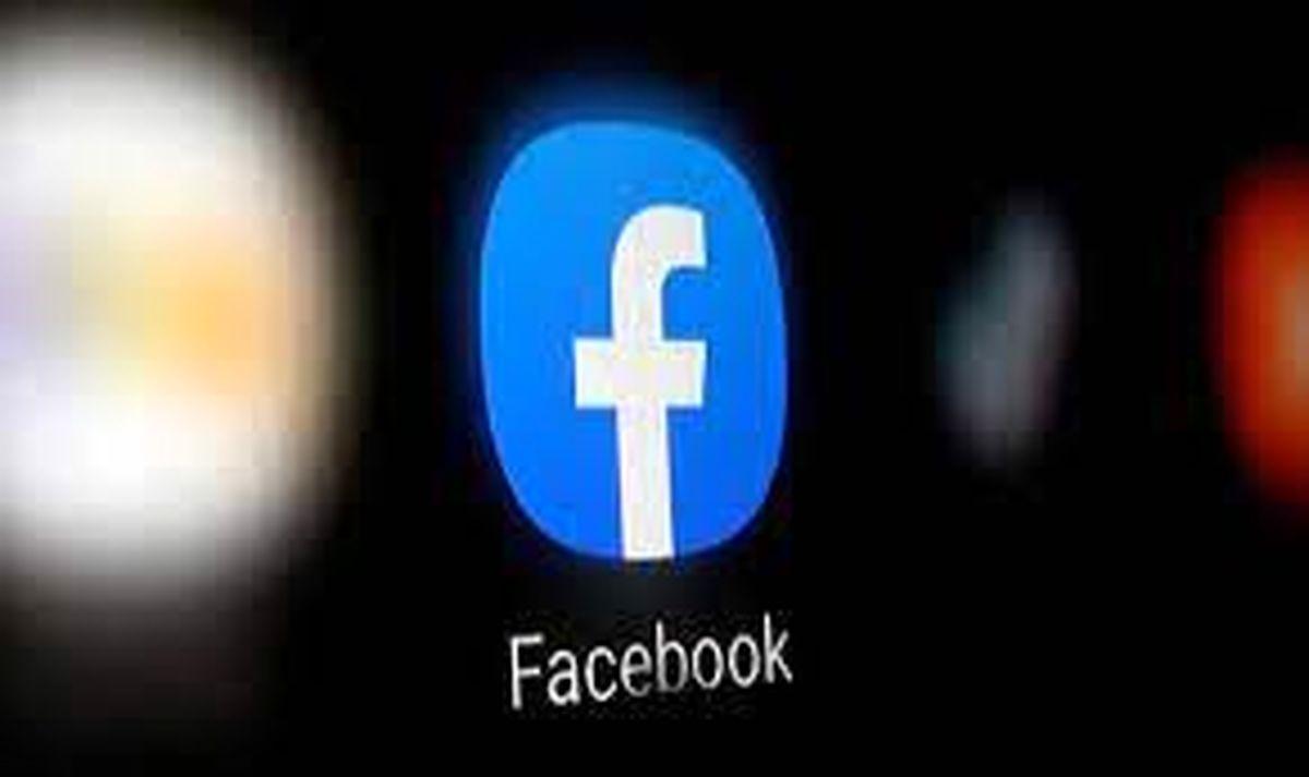 علت اختلال فیسبوک مشخص شد