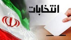 حمایت اصول گرا از انتخابات ریاست جمهوری لاریجانی + جزئیات مهم