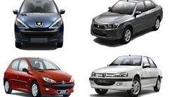 قیمت خودرو در بازار امروز (۲۵ اردیبهشت ۱۴۰۰)