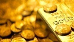 جدیدترین قیمت سکه دربازار امروز اعلام شد (۱۴۰۰/۰۲/۳۰)