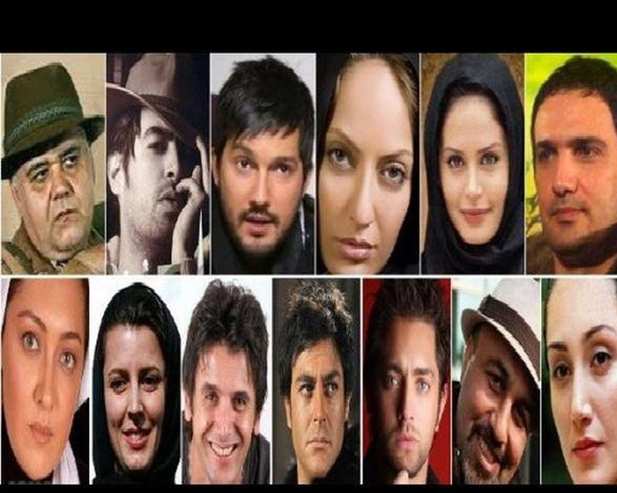 عکس های زیرخاکی از بازیگران ایرانی معروف سینما + کلیپ