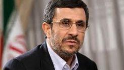 جنجال جدید محمود احمدی نژاد: من را تهدید به ترور میکنند!