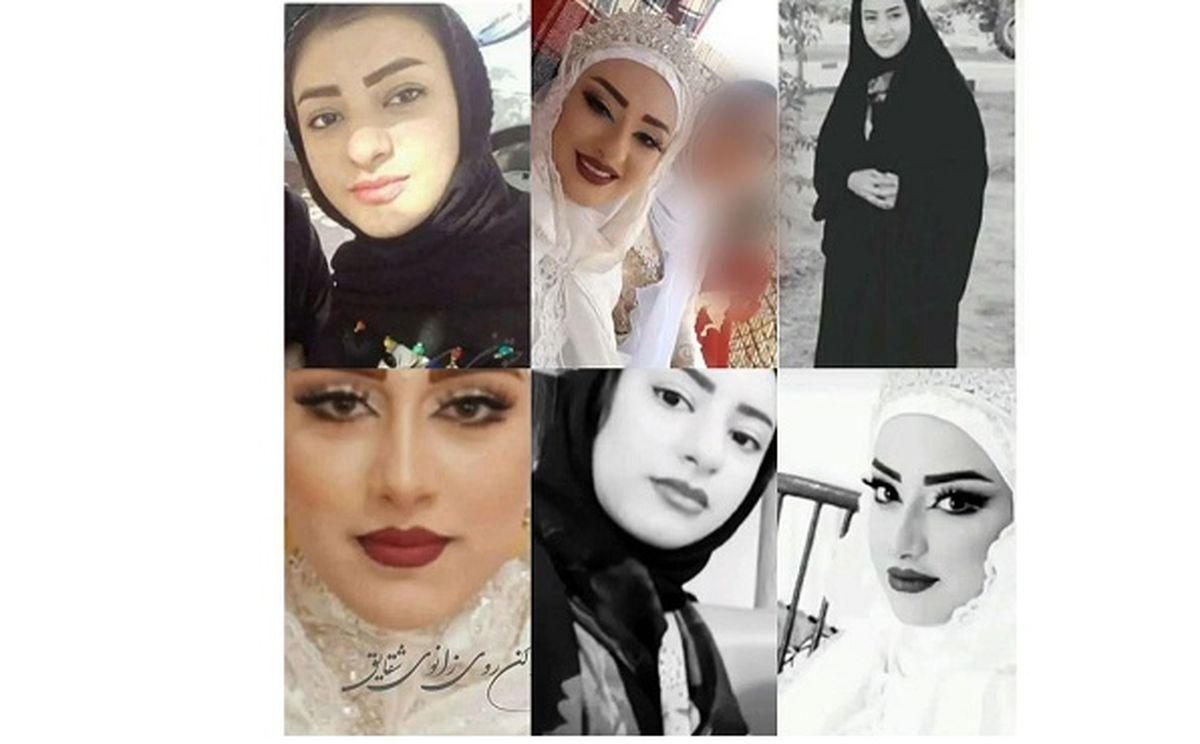 حادثه رومینا دوباره تکرار شد /  قتل ناموسی نوعروس 14 ساله