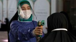 آمار کرونا امروز 6 مهر| کرونا امروز چندنفر را قربانی کرد؟