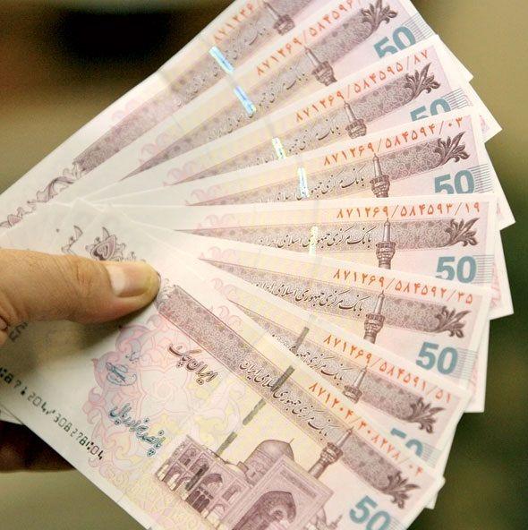زمان واریز آخرین یارانه نقدی سال ۹۹ مشخص شد / یارانه چه کسانی کم میشود؟