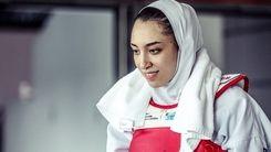 کیمیا علیزاده و دیدار با حریف ایرانی