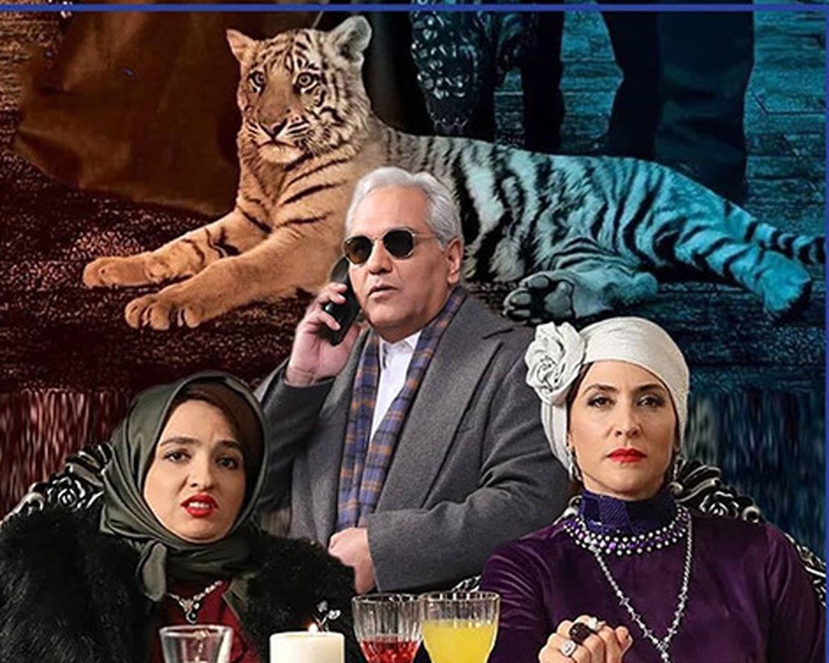 کلیپ جنجالی از مهران مدیری از تست خیانتش در سریال دراکولا + ویدئو