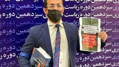 عجیب ترین  کاندیدای ریاست جمهوری با کراوات/ عکس