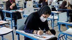 نحوه برگزاری امتحانات در همه ی دوره تحصیلی + جزئیات مهم