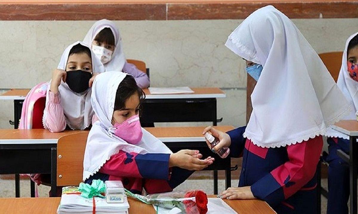 بازگشایی مدارس در مهر ماه قطعی است ؟ /  وضعیت بازگشایی مدارس