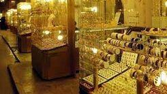 بازار طلا و جواهر تعطیل شد