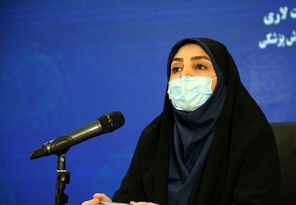 خیز چهارم کرونا / آخرین آمار کرونا در ایران 19 بهمن 99