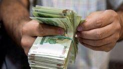 واریز  یارانه نقدی به علاوه چند  واریزی مهم دیگر | جزئیات
