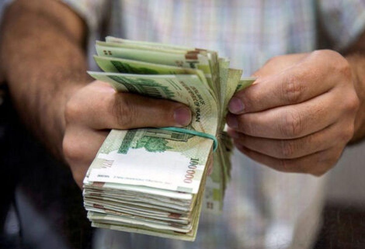 واریز  یارانه نقدی به علاوه چند  واریزی مهم دیگر   جزئیات